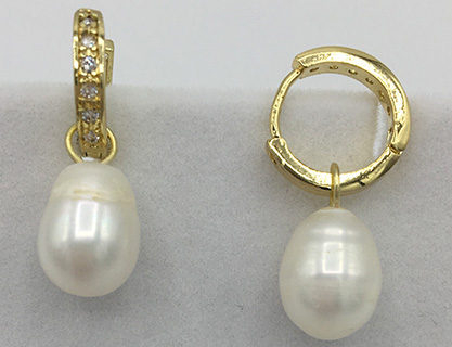 Kate Middleton Jewelry : Inspired White Genuine Large South Sea Pearl Drop Earring